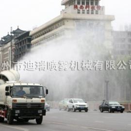 雾炮机,雾炮车,除尘雾炮,高压雾炮,高射程雾炮,远程式雾炮