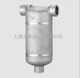 DC7汽水分离器日本TLV阀门_DC7不锈钢汽水分离器