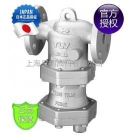 日本TLV阀门汽水分离器DC5A_DC5S旋流式汽水分离器