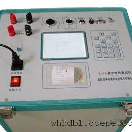 BLVA-II互感器综合测试仪华电博伦