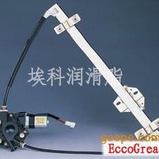 耐低温润滑脂LB50-2,低温润滑脂,低温齿轮润滑脂