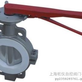 D371F46厂家直销CFFM-P衬氟蝶阀