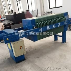 压滤机、板框液压压滤机、厢式自动拉板压滤机