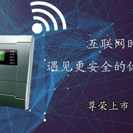 LX-2018C4N PoE网络电子围栏