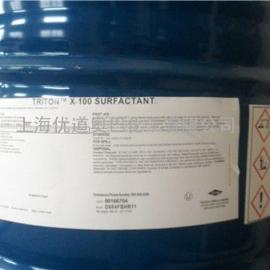 美国陶氏一级代理商RITON X-100表面活性剂