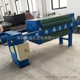 湖州传福压滤机有限公司 销售各种型号自动压滤机 隔膜压滤机