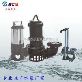 JYWQ无堵塞潜水排污泵价格