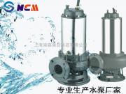JYWQ无堵塞潜水排污泵厂家