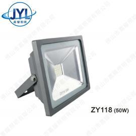 LED投光灯ZY118 50W广告灯/景观照明灯/道路照明 适用上海亚明