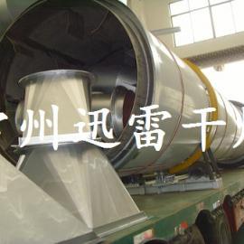 磷肥专用烘干机
