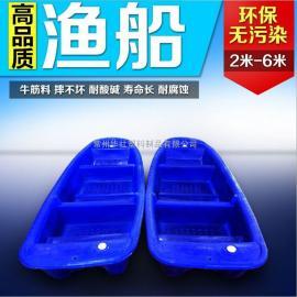 扎鲁3米塑料渔船双层打渔船旅游观光船养殖渔船生产厂家