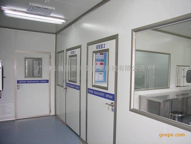 微生物实验室设计与装修