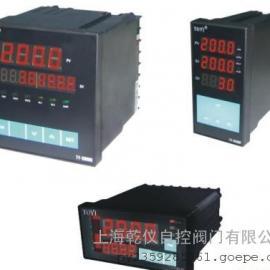 DFQ手操器供应 精小型智能手操器