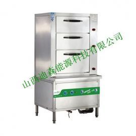 节度节能型中餐蒸箱