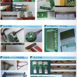 直销特价供应热压焊机线束点焊机斑马纸热压焊机配件设备