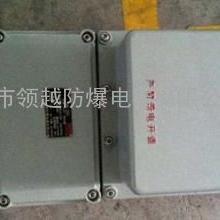 BBK-200VA防爆行灯变压器
