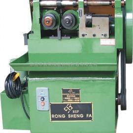 台荣专业生产RSF-3T滚牙机 台湾滚丝机 三轮滚牙机