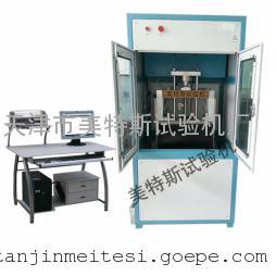 微机控制草丝回弹性试验机