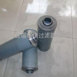 TZX2-160*10回油过滤器滤芯