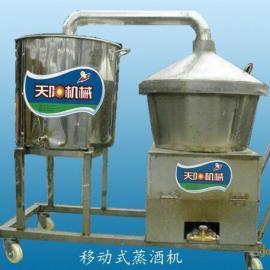 流动性大米烧酒机,电气两用蒸酒设备