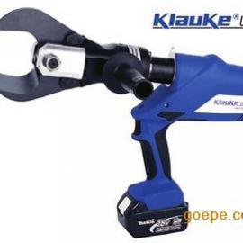 德国柯劳克 KLAUKE 液压式切刀 充电式液压切刀