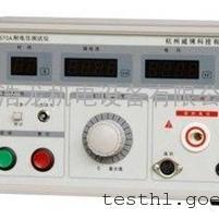 耐压测试仪WB2670A
