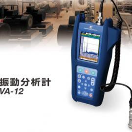 VA-12 VA-12S振动分析仪RION理音