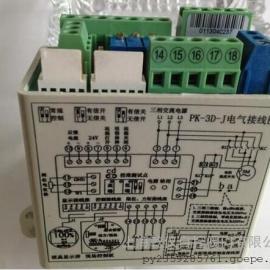 PK-3D-J�_�P型控制器,�S家直�N