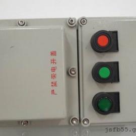 BQC-T2/10A防爆电磁起动器 2回路防爆磁力起动器