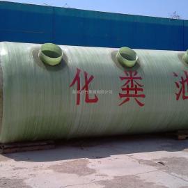 玻璃钢化粪池 玻璃钢化粪池生产工艺