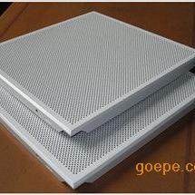 穿孔铝板吸音板墙面装饰吸音铝板