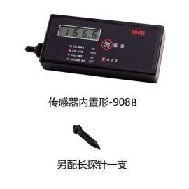 S908B防爆型测振仪