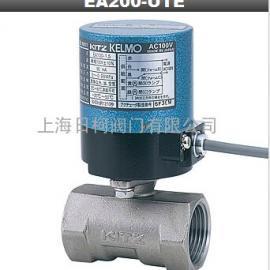 EA100-UTE电动阀KITZ北泽_EA型小型电动阀