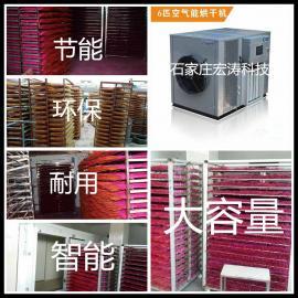 石家庄宏涛生产定做佛香高温热泵空气能烘干机全自动佛香烘干机
