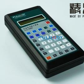 普洛帝PLD-1885B原油密度计量表计算器首发