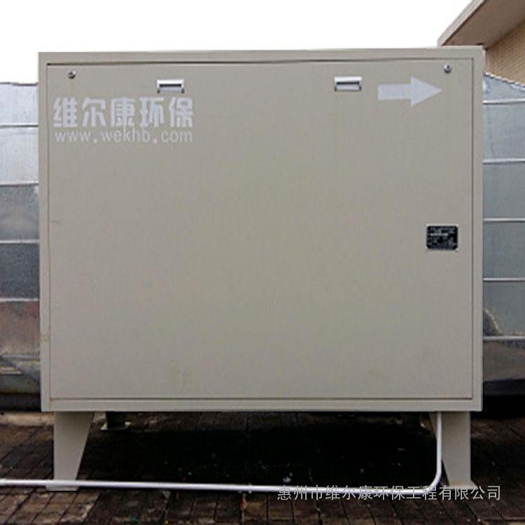 广东揭阳汕头废气处理WEK-UV-5000光催化设备包安装
