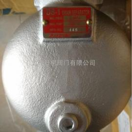 DS-1汽水分离器耀希达凯_DS-1蒸汽汽水分离器_日本原装进口汽水分