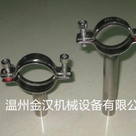 不锈钢管支架 不锈钢管架 不锈钢管夹 不锈钢管托