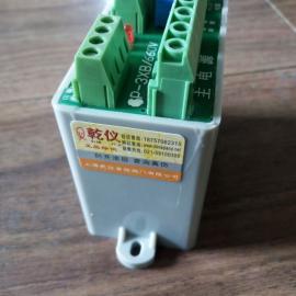p-3xb-660v,三相相序漏电保护模块