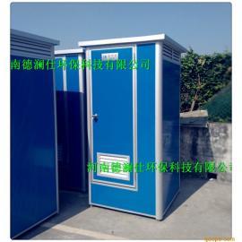 低价销售【西安免水打包可移动式厕所】_西安玻璃钢移动厕所出租