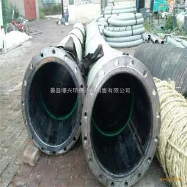 销售 大口径胶管 疏浚胶管 法兰排吸泥胶管
