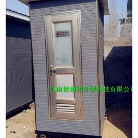 订货【平顶山玻璃钢拖挂式移动厕所】|周口免水打包移动厕所