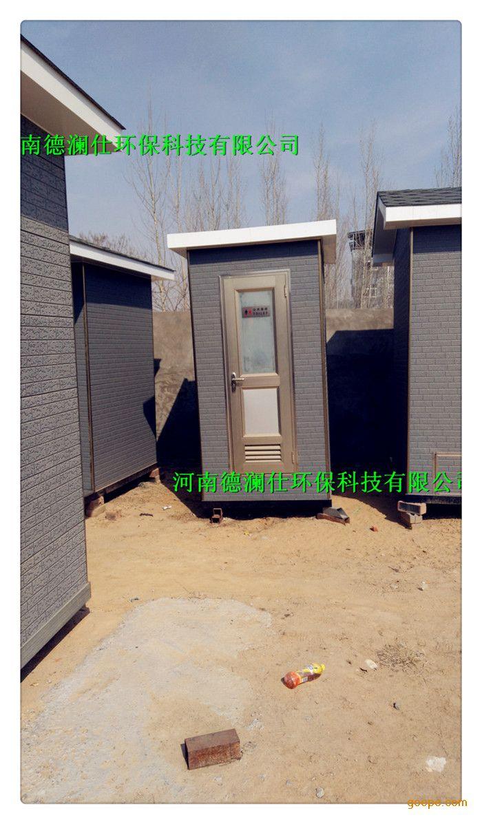 河南许昌供应金属雕花板移动厕所 济源水冲式移动公厕卫生间