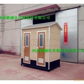 出售【河北成品简易移动厕所】,济源玻璃钢可移动式厕所