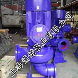 WL型不锈钢防爆直立式排污泵 直立式无堵塞排污泵
