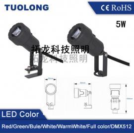 5WLED大功率投射灯