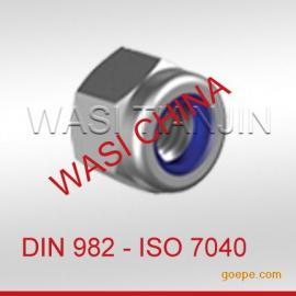 尼龙锁紧螺母DIN982
