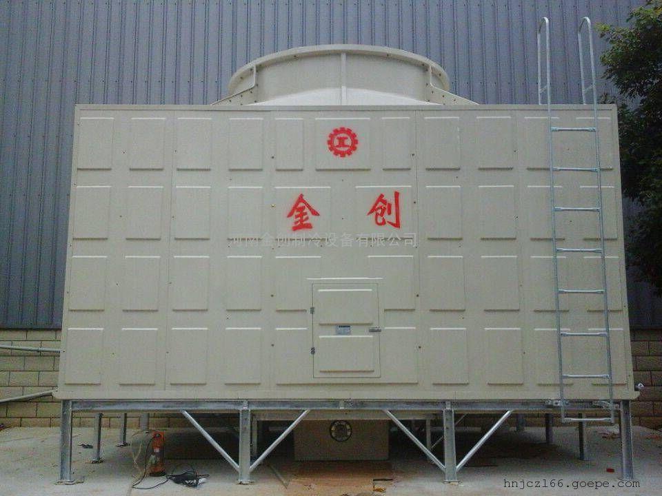 河南金创方型横流式中央空调冷却塔