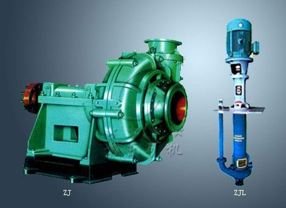 >> 华阳泵业_65zj-i-a30渣浆泵_zj型渣浆泵    zj型泵的具体结构参见