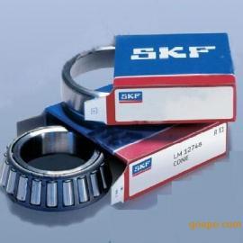 青海SKF NSK轴承专供 青海西宁SKF轴承授权经销商